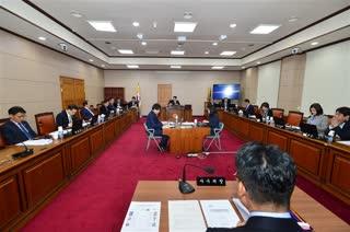 제280회 임시회 2차 운영위원회 회의 이미지
