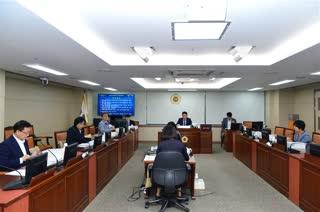 제281회 정례회 교육위원회 회의 이미지