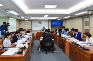 제283회 임시회 보건복지위원회 회의 이미지