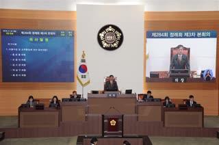 제284회 정례회 3차 본회의_시정질문 2일차 이미지