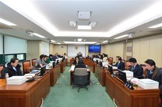 제284회 정례회 환경수자원위원회 회의 이미지