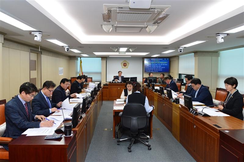 제284회 정례회 기획경제위원회 회의 이미지