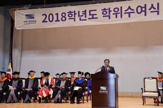 서울시립대학교 학위수여식 2019-02-22