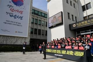 5.18 망언 자유한국당 3인방 규탄 대회