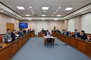 제286회 임시회1차 운영위원회 회의 이미지