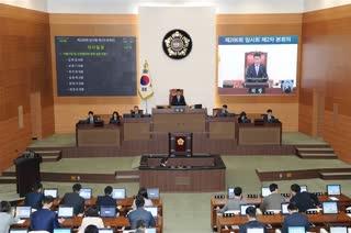 제286회 임시회 2차 본회의_시정질문 이미지