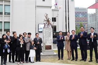 서울마루 개장 기념행사 2019-04-18