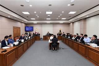 제287회 정례회 운영위원회 회의 이미지