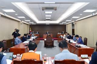 서울시 공무직 채용 및 복무 등에 관한 조례안 공청회 2019-08-22