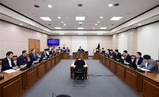 제289회 임시회 운영위원회 회의 이미지