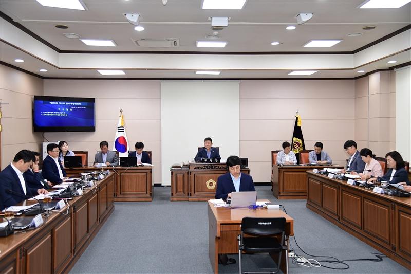 제289회 임시회 윤리특별위원회 회의 이미지