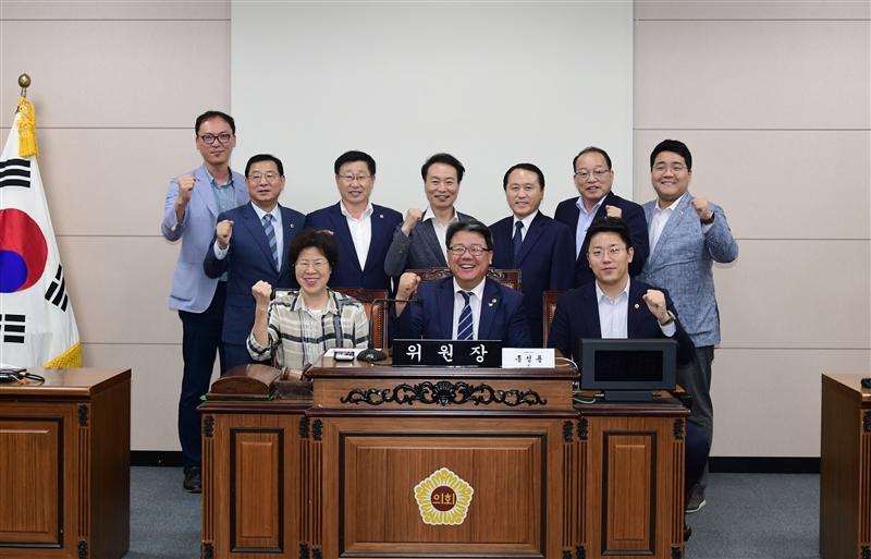 서울시의회 독도수호특별위원회 1차회의 이미지