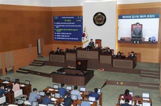 제289회 임시회 4차 본회의 이미지