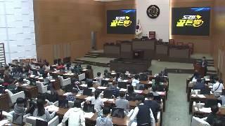 제199회 청소년의회교실(오후)