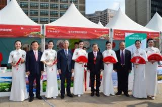제7회 서울 중국의 날 2019-10-20