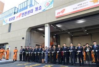 북아현 119안전센터 개소식 2019-11-22