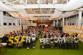 서울장학재단 10주년 기념 장학생 홈커밍데이 2019-11-22