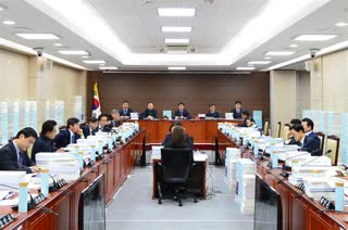 제290회 정례회 예산결산특별위원회 회의
