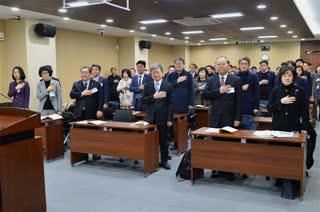서울시 일자리 정책의 제도적 개선방안 토론회