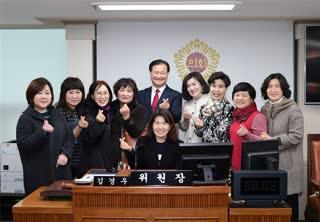 김경우의원 지역주민 의장표창수여식 2020-02-12