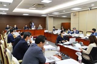 제293회 임시회 폐회중 예산결산특별위원회 회의
