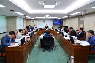 제295회 정례회 행정자치위원회 회의