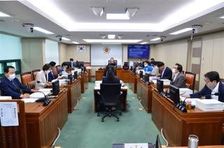 제295회 정례회 환경수자원위원회 회의