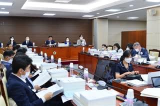 제295회 정례회 예산결산특별위원회 회의