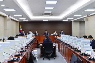 제295회 정례회 예산결산특별위원회 회의 이미지