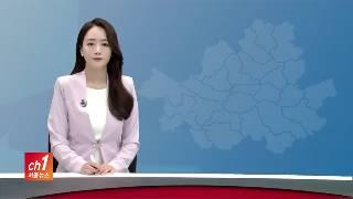 SK브로드밴드 서울뉴스 - 서울시의회, 대북전단 살포 금지 등 촉구