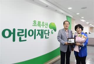 서울시 아동주거빈곤 해소를위한 지원 조례제정관련 감사패전달식 2020-07-03