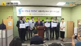 '우리는 평화를 원한다' 남북대화재개 촉구 기자회견