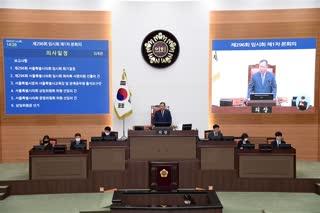 제296회 임시회 본회의_상임위원장선거