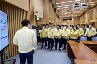 의장단및 상임위원장단 코로나19현장방문