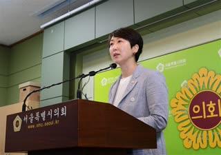 의장단 선출관련 기자회견