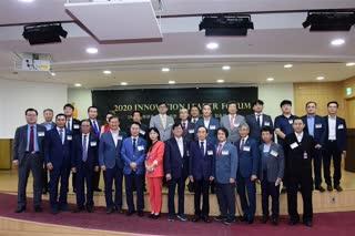 2020글로벌 신한국인 대상 시상식