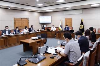 홍보물 편집위원회 회의