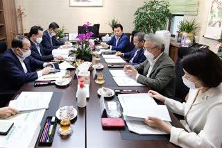 정책위원회 위원장단회의