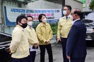 민생실천위원회 소상공인 코로나19 피해 현장점검