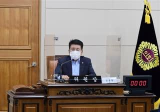 서울특별시의회 남북교류협력지원 특별위원회