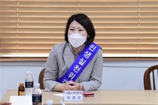 민생실천위원회 소상공인 민생 현장점검_인왕시장 난곡골목시장