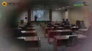 의원 역량강화 교육 4회 새로운 삶의 방식, 언택트