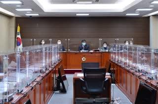 제297회 임시회 폐회중 예산결산특별위원회 회의