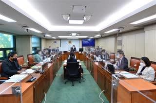 제297회 임시회 폐회중 행정자치위원회 회의