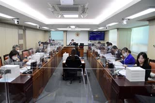 제298회 정례회 기획경제위원회 행정사무감사