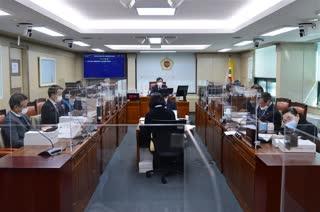 제298회 정례회 문화체육관광위원회 행정사무감사