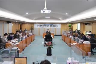 제298회 정례회 도시계획관리위원회 행정사무감사_SH공사