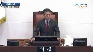 제291회 임시회 1차본회의 신원철의장 개회사 2020.2.21