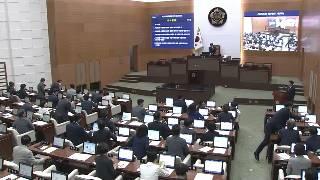 서울시의회 제295회 정례회 1차본회의