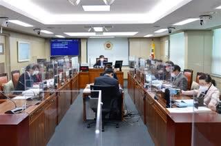 제298회 정례회 문화체육관광위원회 회의